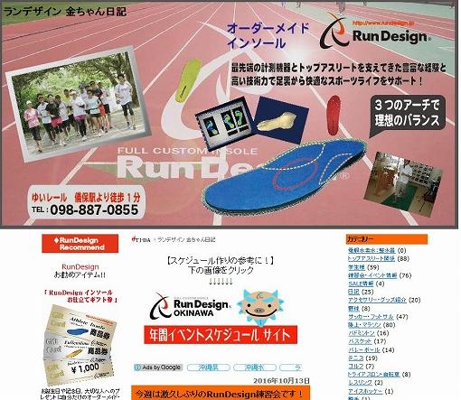 run1_2016101920290454b.jpg