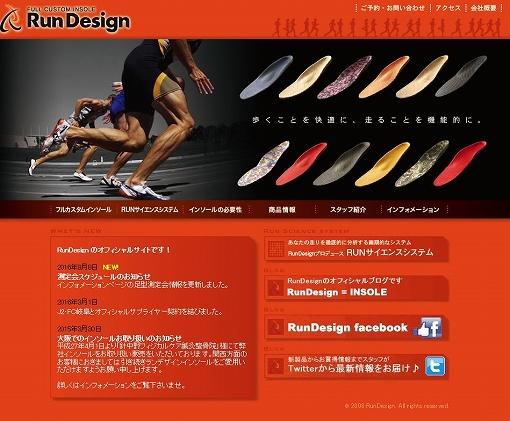 run_201610192029034db.jpg