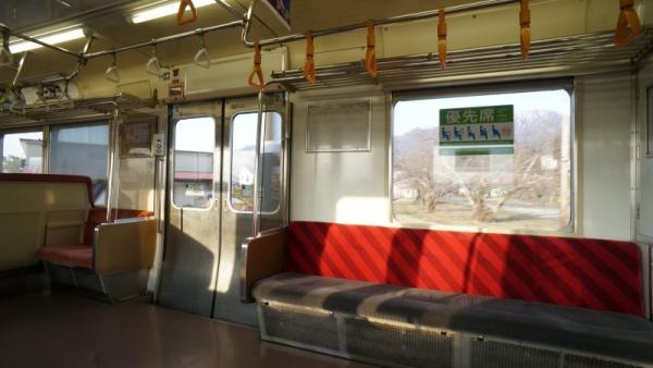 fukusima trip01