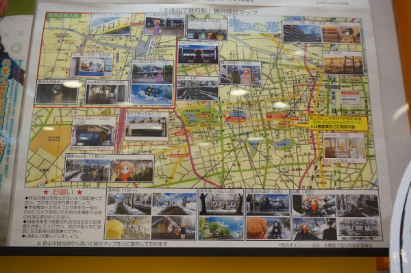 fukusima trip09