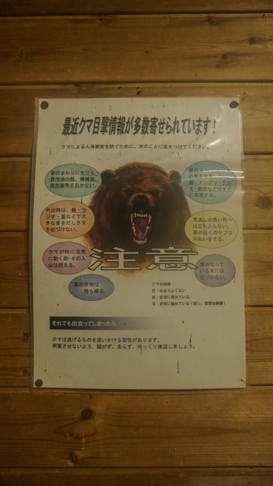 katuyama hotaru 02