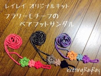 fc2blog_20160724060511468.jpg