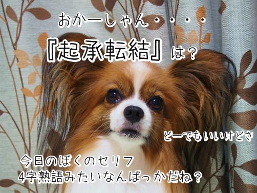 BufuqHh_ぼやき