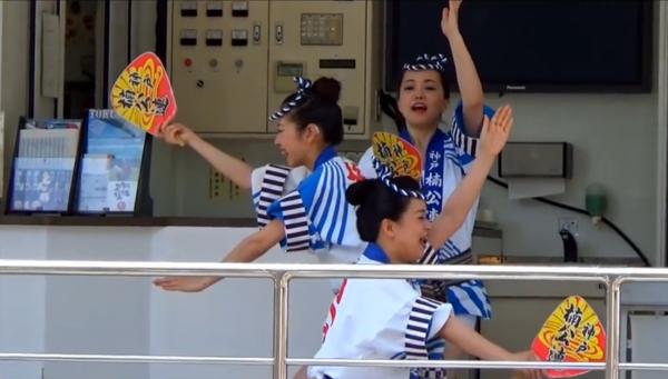 神戸楠公連 2016神戸まつり なっとくしま号 女法被