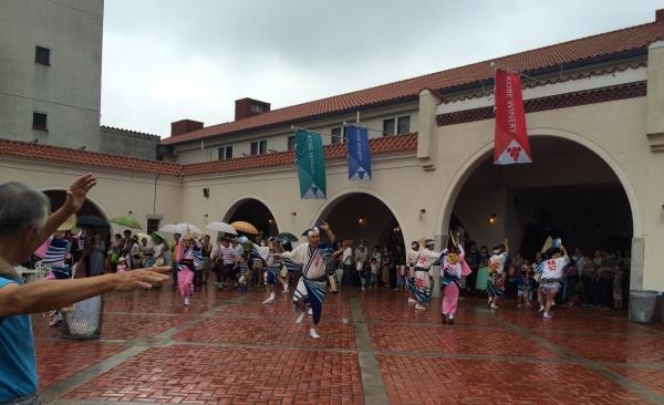 神戸楠公連 2016神戸ワイナリー収穫祭