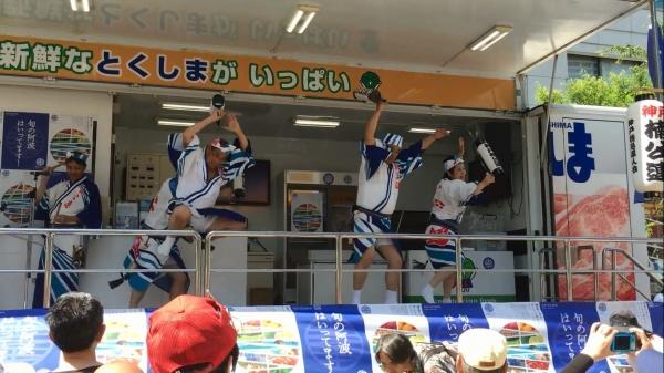 神戸楠公連 2016神戸まつり なっとくしま号 男踊り