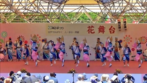 神戸楠公連 2016神戸まつり ペア踊り