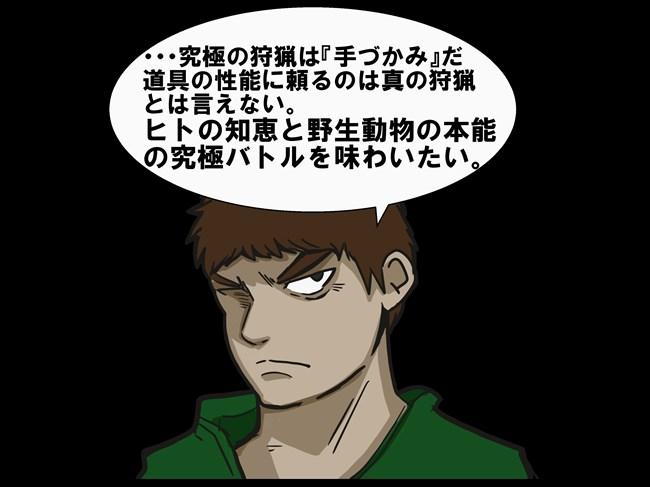 komatta46789chan.jpg