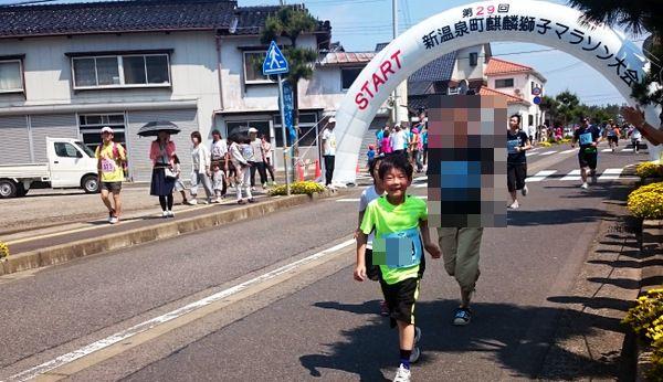 麒麟獅子マラソン2016への旅22