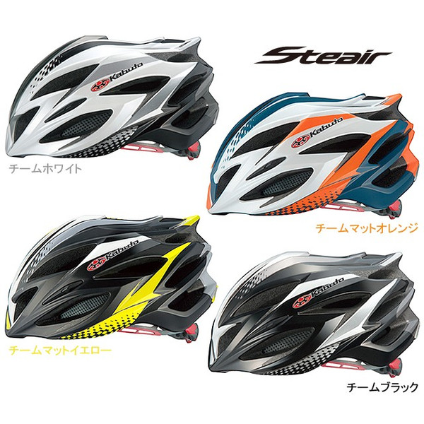 ロードバイク用品16.6.12⑨