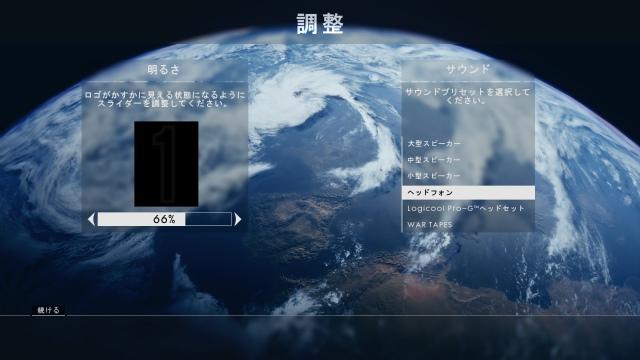 BF1地球