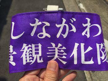 2016・4・23違反広告物6_R