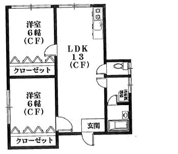 大徳ホームズ102号間取り図_R