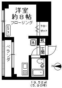 ルージュ駒場204タテ