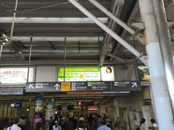 2016・10・6駅サイン看板1_R