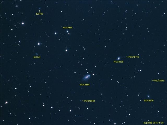 NGC4654_おとめ座_20160429M_105117x11