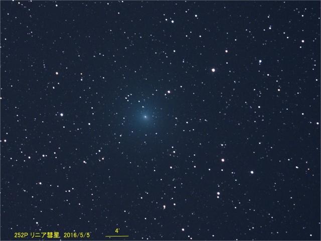 252P_リニア彗星_20160505M_220232x7