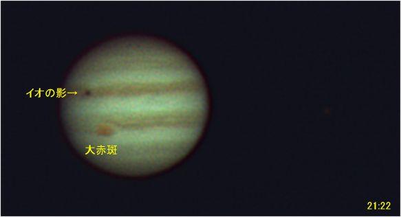 木星_20160512I_2122_video21-24-13