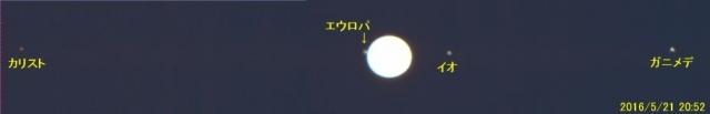 木星衛星_20160521I_video20-52-47