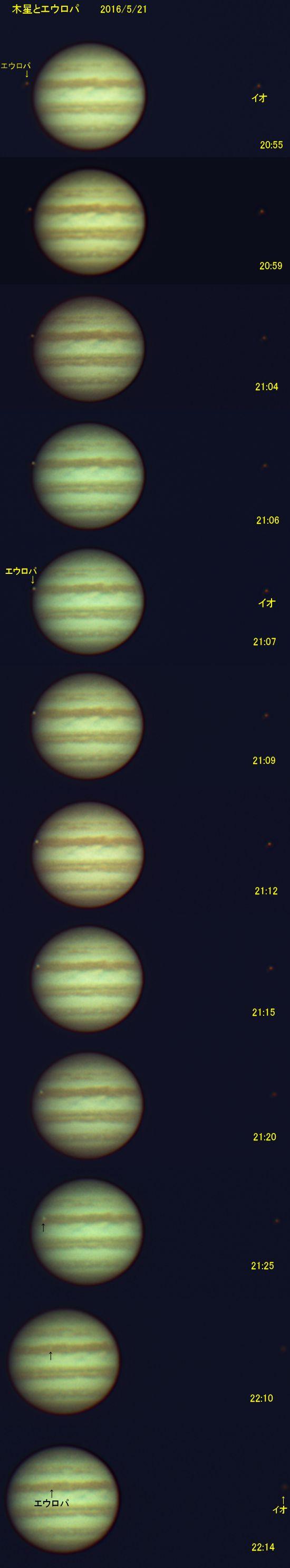 木星_20160521I_2055_2214