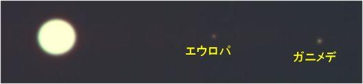 木星_衛星_20160605I_video20-34-49