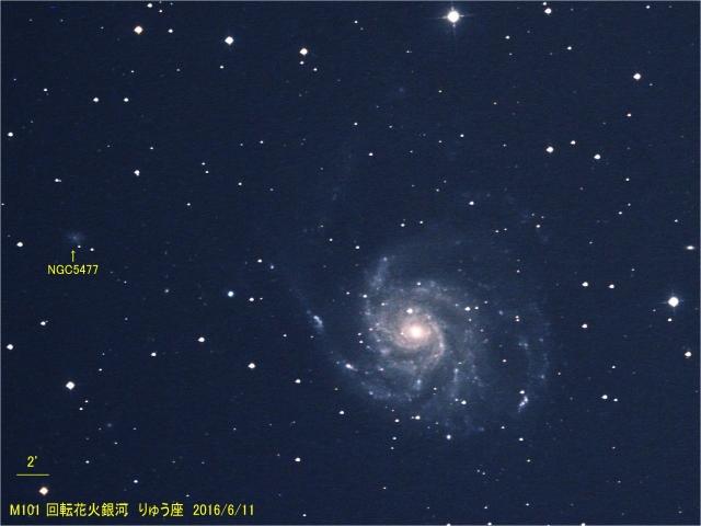 M101_りゅう座_20160610M_415437x18