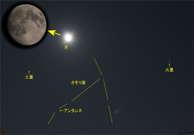 月_惑星_20160618B_IMG_5211