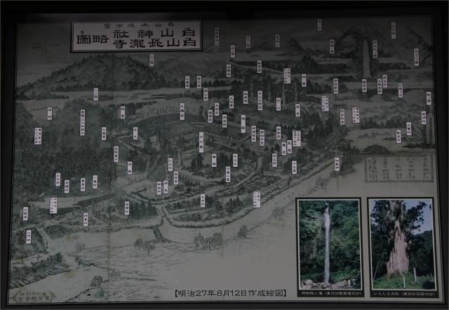 B20160903B_白山長滝寺_IMG_7736