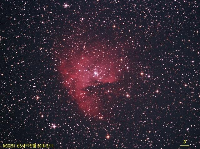 NGC0281_カシオペヤ座_20160811M_656689x34