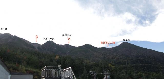 B20161009B_御岳と滝_IMG_9267