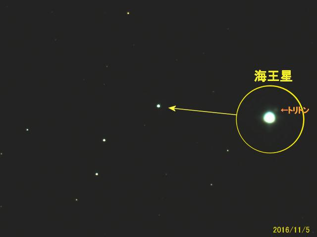 海王星_20161105M_643668