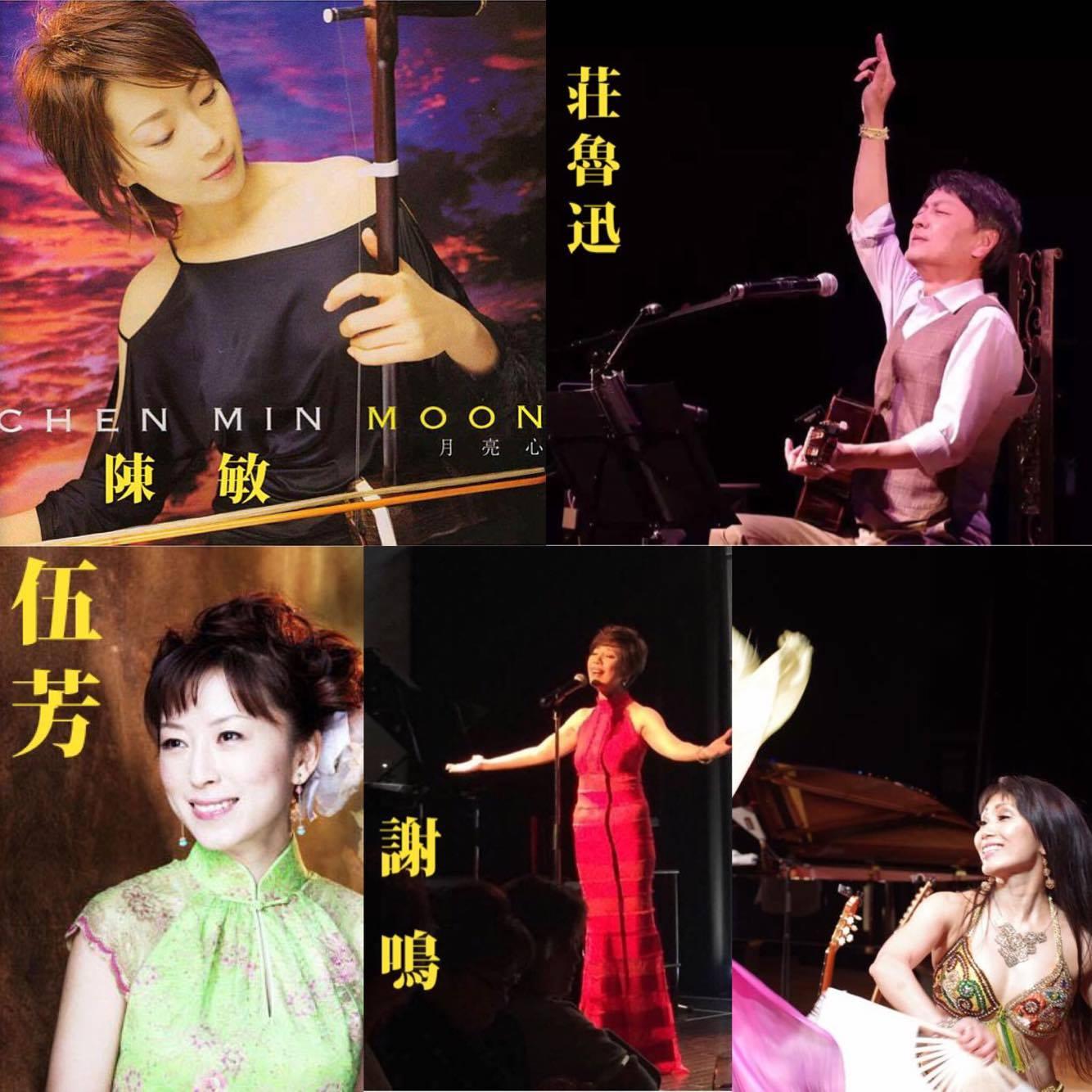 5/13@ 上海同協会 主催 熊本地震復興支援コンサート