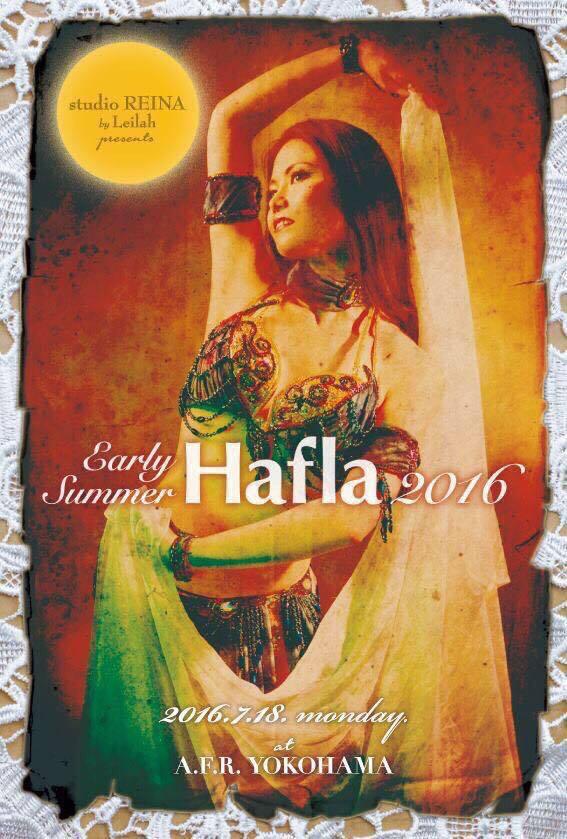 2016/7/18 studio REINA Early Summer Hafla 2016
