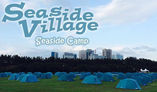 2016/8/20-21 summarsonic seaside