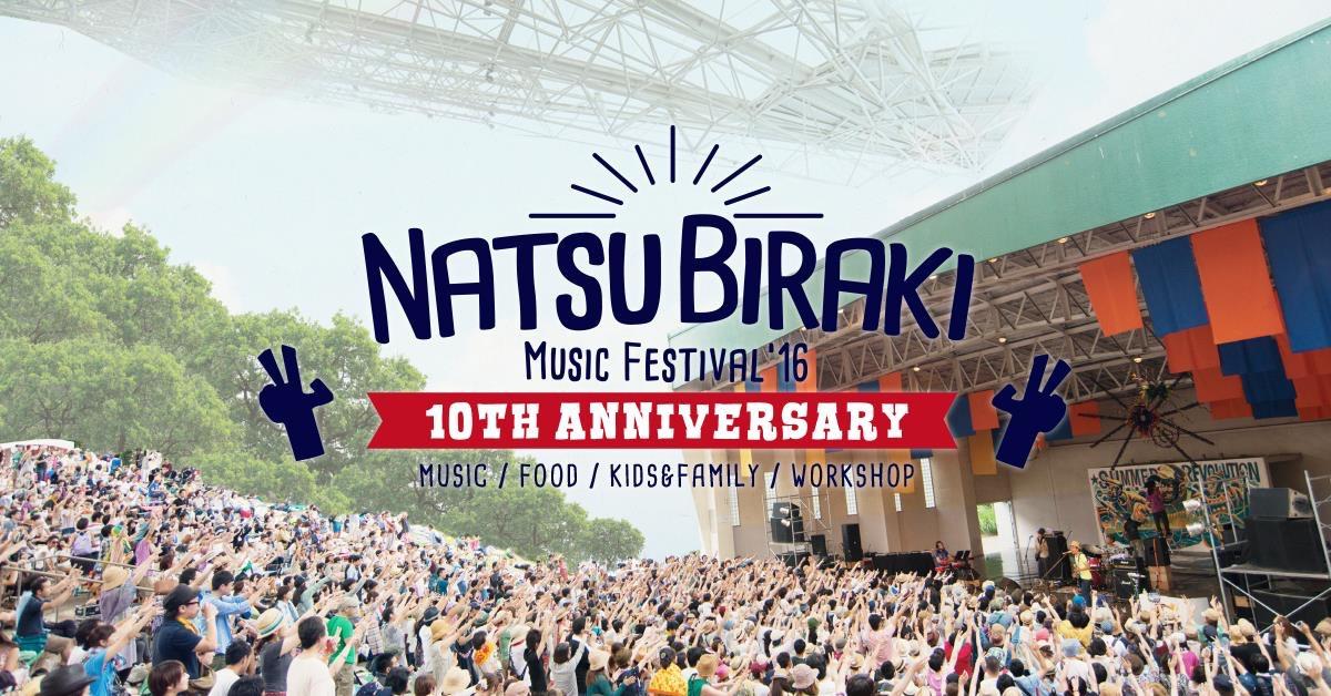 2016/7/30 natutabi