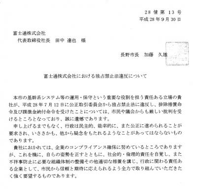 CCF_000039a.jpg