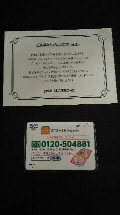 20161102163410374.jpg