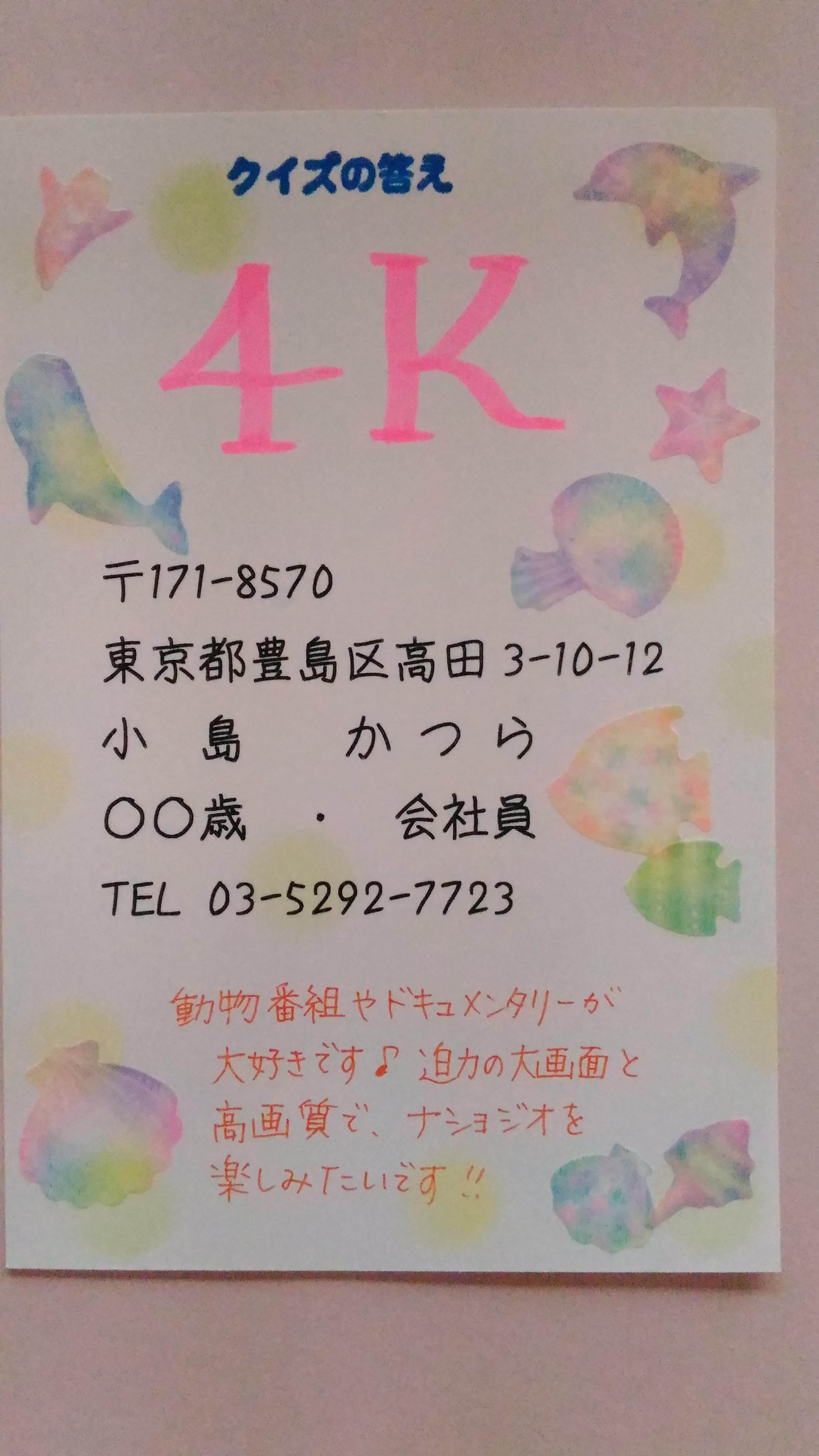 P_20160503_154304.jpg
