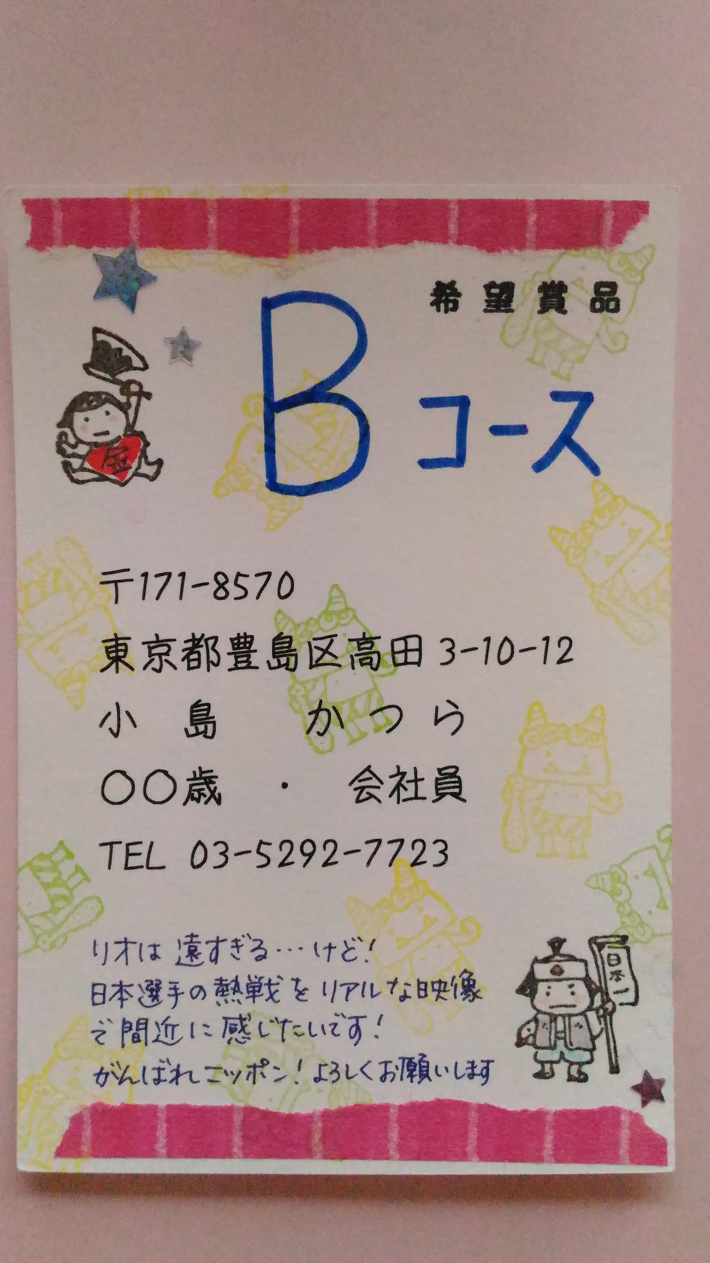 P_20160503_154319.jpg