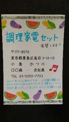 P_20160804_152650-240x427.jpg