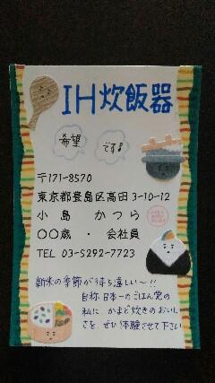 P_20160804_152707-240x427.jpg