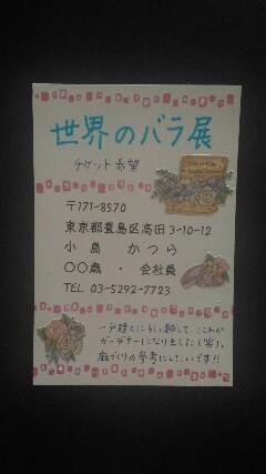 P_20161007_162114-240x427.jpg