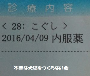 20160611 (1)