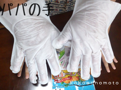 拭くだけでさっぱり! シャンプー手袋