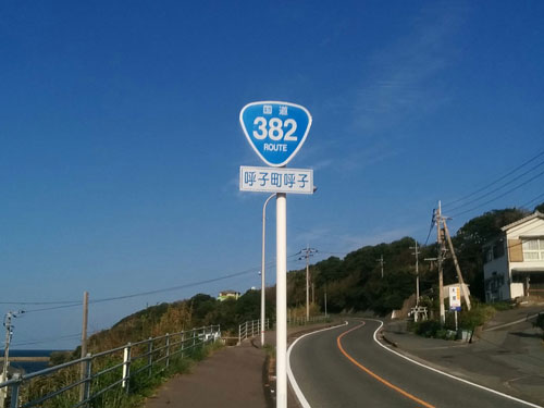 r382-9.jpg