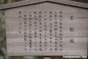 三島大社(静岡県三島市大宮)16