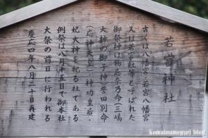 三島大社(静岡県三島市大宮)32