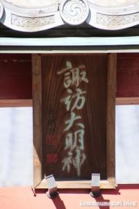 諏訪神社(北葛飾郡杉戸町倉松)3