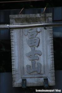 北口本宮冨士浅間神社(山梨県富士吉田市上吉田)2