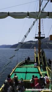 箱根海賊船9